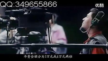 """淘宝网事件 淘宝""""伤""""城 """"猪富饱""""事件 almm1688.com 淘宝""""伤""""城"""