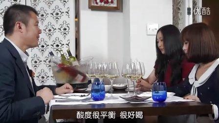 《葡萄酒鉴赏家》第二季第二集:西班牙美食与美酒(A)