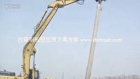 钢板桩打桩机施工录像