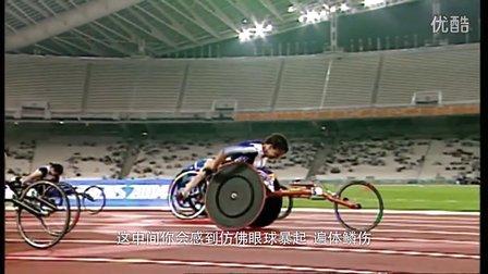 """""""我眼看英国""""(See Britain)系列短片 - 残奥会运动员谭妮•葛雷•汤普森女男爵"""