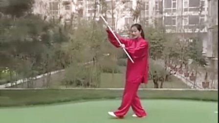 吴阿敏养生太极鞭杆 教学