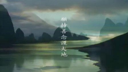 圣贤教育 改变命运-中华传统文化论坛精华版DVD光盘DVD1中集--目录列表