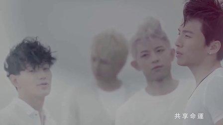 【MV】Lollipop F-还要一起冲MV(宽屏超清完整版)