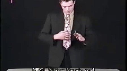 迪龙魔术大卫斯通硬币基础手法教学(无密码)