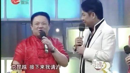 【越剧】欢乐星期二:中秋节目·傅希如沈佚丽王清李旭丹等