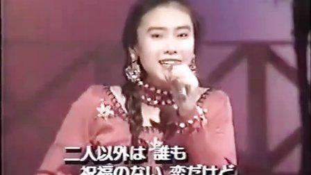 [KWB]お誂え向きのDestiny 东惠子+中谷美纪
