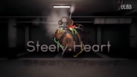 1 Minute Party    Steely Heart