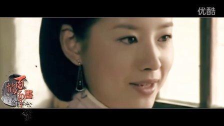 YY胡歌董洁版-与妻书《百年情书》