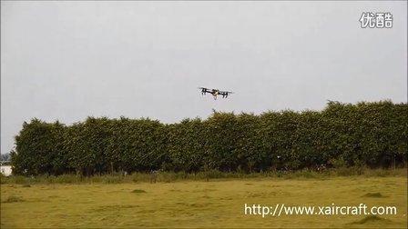 XAircraft X450 Pro 航线飞行
