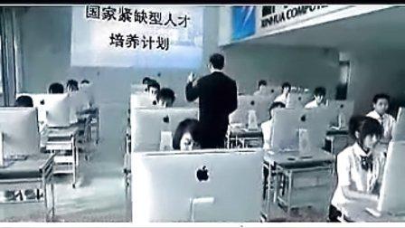 湖南长沙新华电脑学校怎样?好不好?