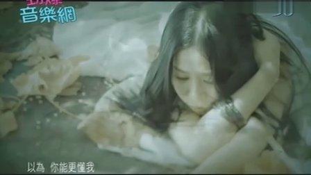 【MV】吴南颖Fiona-解剖MV(超清60''短版)