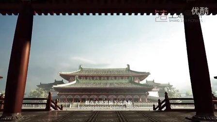 大明宫国家遗址公园 导游片