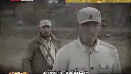 BTV秀场 《永不磨灭的番号》主题曲《义气》