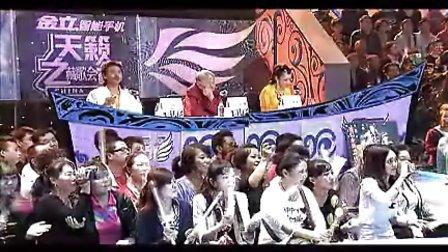 德格叶 藏族民歌