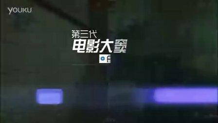 风暴战区二测宣传视频