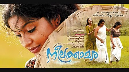 Shreya Ghoshal Malayalam Hit SongsHD