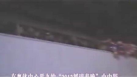2012摇滚春晚由中影研究院化妆造型