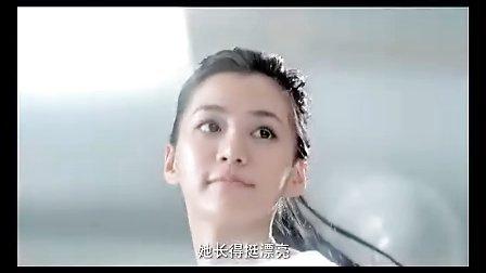 林更新 舒蕾广告
