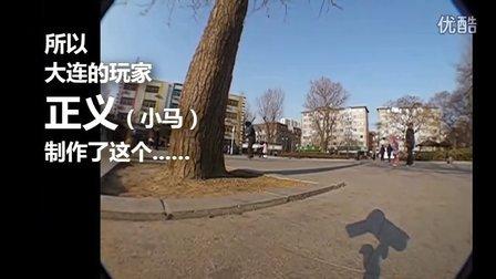 20120311 Freelineskates PortableGap【大连漂移板友会 便携小台阶】