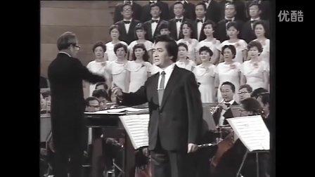 黄河船夫曲 《黄河大合唱》选曲 演出:中国乐团