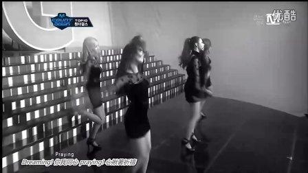 Wonder Girls Be My Baby  E B Ad E   E Ad  E B