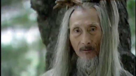 笑傲江湖央视李亚鹏版超清版01全