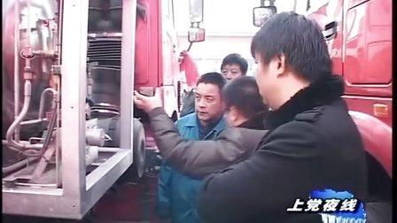 中国重汽LNG天然气牵引车