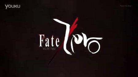 -Fate-Zero第二季op—to the beginning