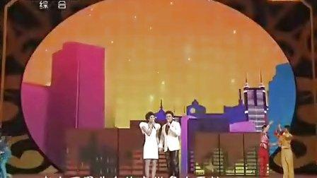 蔡国庆 王珞丹《常回家看看》 2012央视春晚