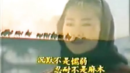 凤飞飞 - 我是中国人 (1982) 画质不好