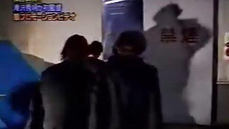 [やったるJ]_ARASHI_promotion_PV_making_嵐Takki