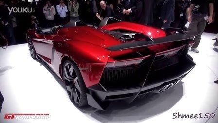 外媒实拍日内瓦车展现场Aventador J