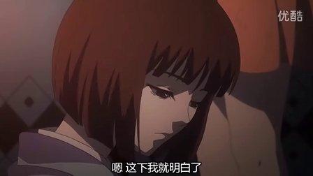 奇幻贵公子 25