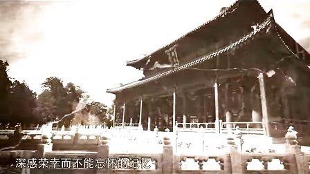 """""""百年国博""""宣传片"""