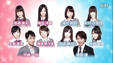 乃木坂46 東京一人暮らし2012_1