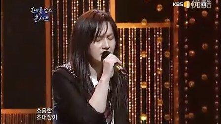 金京浩-2011 金濟東的音樂節目-被禁止的愛 3-2