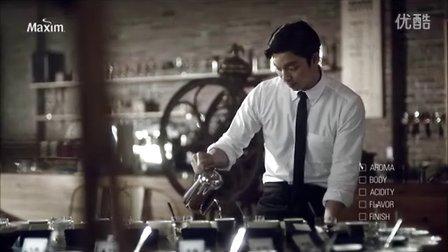 韩国 【maxim 麦馨咖啡】 广告