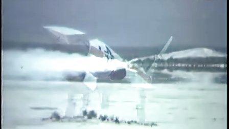 X-10 (North American 1954)