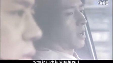 假面骑士空我02 变身
