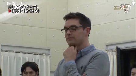【贤趣】ロミジュリ コメント