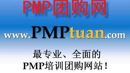 pmp认证有用吗,pmp考试时间,pmp认证考试,找【PMP团购网】