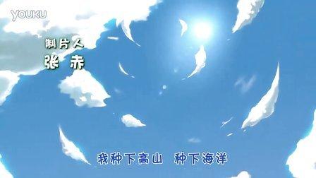 动画片《花精灵战队》主题曲