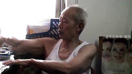 【拍客】重庆空巢老人0租金求单身女性合住