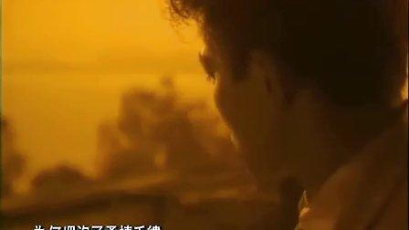 可不可以(1990年TVB原版MTV)