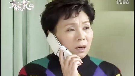女人花 (2012) 02【台湾剧】