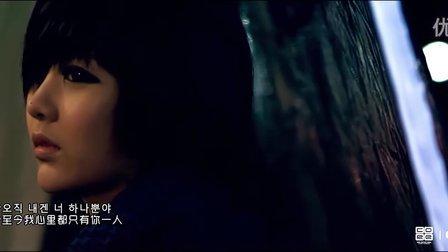 【刺鈊、】T-ara - Lovey Dovey 中韩字幕版