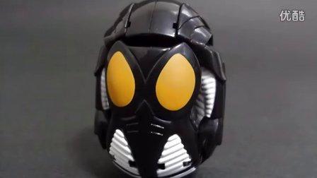ウルトラエッグ ゼットン  Ultra-E.G. Zetton