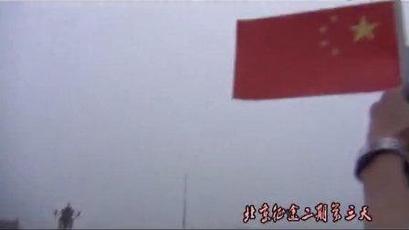 2012北京征途二期第三天