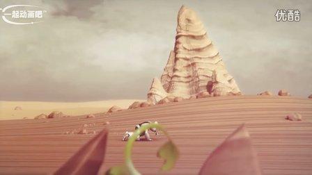 感人且环保的普世情怀:机器人与小树苗(Tabula Rasa)【一起动画吧 分享】
