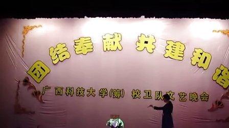 付艺孝 2011年 广西科技大学  舞台魔术